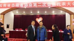 120-1-3本会代表钟龙与团省委副书记、省志愿者协会第二届理事会理事长任远征合影