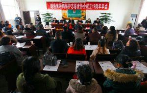 1.昭通黑颈鹤保护志愿者协会成立19周年年会场景 陈俊 摄
